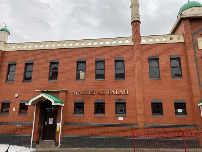 Mosque in Leicester